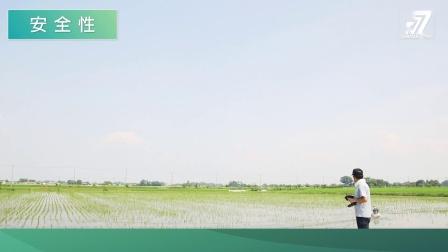 農薬ボート 2019年モデル 除草ボート JP-SAI