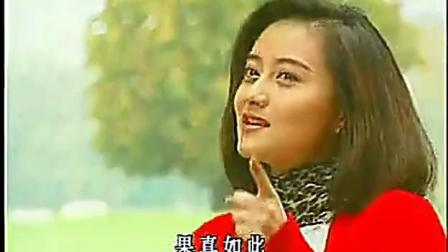 《一帘幽梦》片花 刘德凯 陈德容 琼瑶