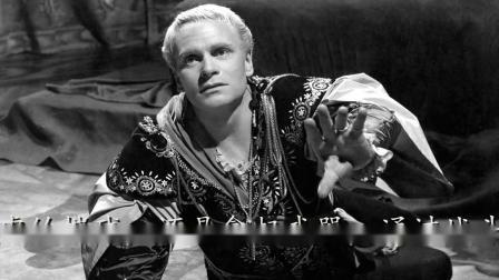 哈姆雷特经典独白:《活着还是去?》