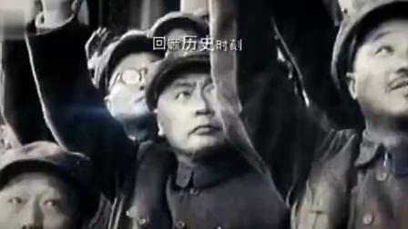 《国家记忆》系列纪录片 中文国际频道隆重开播 宣传片