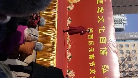 洛阳涧西区元宵节文艺汇演豫剧:花木兰