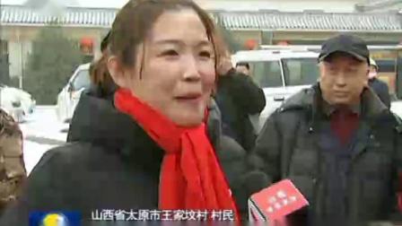 """央视新闻联播 2019 """"我们的中国梦""""文化进万家活动举行"""