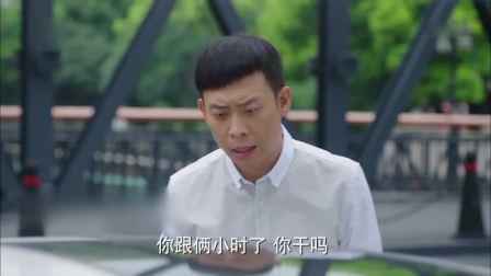 《我的亲爹和后爸》卫视预告第1版:李梁因电脑风波陷贪腐阴谋,无辜遭跟踪大发雷霆