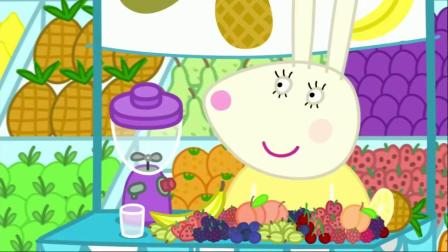 小猪佩奇第六季我们正在挑选最喜欢吃的水果