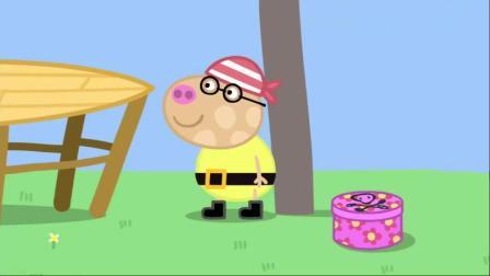 小猪佩奇第六季如果有人来了大喊住手是谁在那呢