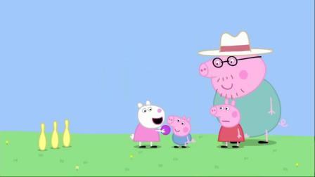 小猪佩奇第六季这不是用来玩杂耍的