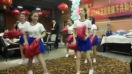 all  for  one 啦啦操舞蹈