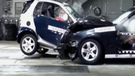 奔驰smart上高速有多危险,老外做个车祸测试来告诉你答案
