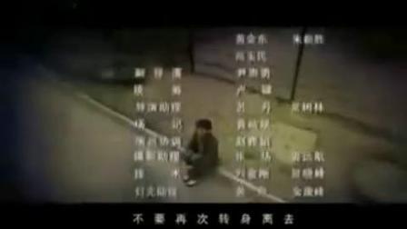 影视歌曲《为爱结婚》片尾曲:张江-爱你