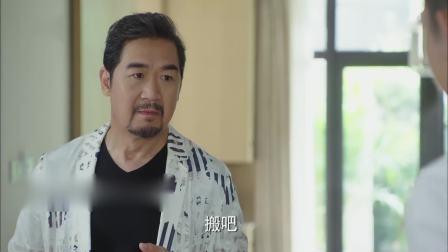 《我的亲爹和后爸》卫视预告第1版:李东山为儿子洗白,李易生误会养父反而生事
