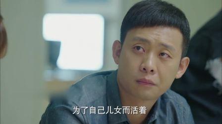 《我的亲爹和后爸》卫视预告第4版:二翠告知李东山李易生生病,众儿女商议如何治病