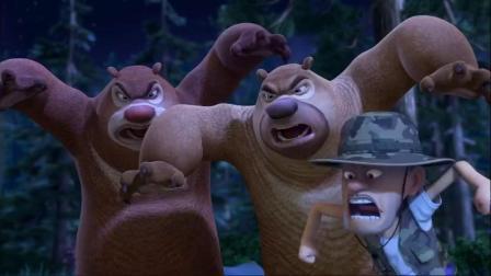 熊出没探险日记天才威你在干嘛