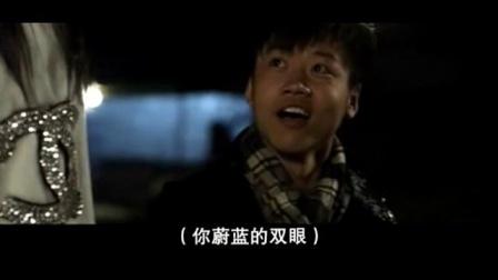 听见凉山第二集插曲《蓝月亮》
