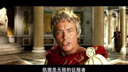 凯撒大帝的儿子要求见他,门卫让他输密码,哈哈,逗了