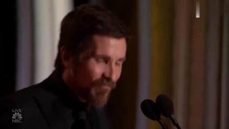 76届金球奖 克里斯蒂安·贝尔《副总统》最佳音乐或喜剧类男主角