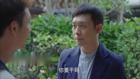 《我的亲爹和后爸》卫视预告第2版:李梁遇大事惹人担心,亲爹后爸联手帮孩子渡难关