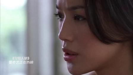 夕阳天使(片段)为保妹妹,舒淇挺身中弹
