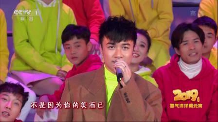 古巨基《情歌连唱》情歌福利打开新方式,超浓缩华语金曲大连唱每一句都是经典 2019央视元宵晚会 20190219