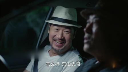 《我的亲爹和后爸》卫视预告第4版:李东山李易生哥俩摊上大事,居然开车撞伤了人