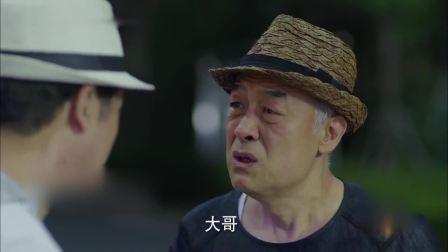 《我的亲爹和后爸》卫视预告第5版:闯祸精换人了,李易生主动帮李东山承担车祸责任