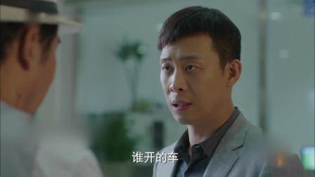 《我的亲爹和后爸》卫视预告第6版:李梁主动替父亲承担责任,让李东山深感愧疚