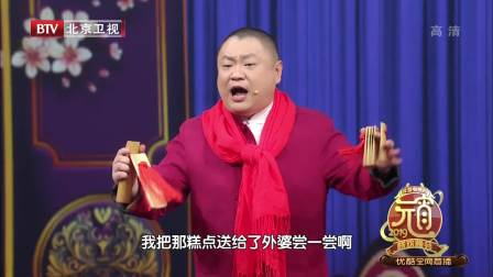 金岩、陈溯用相声《童话镇》为观众讲故事,独特的风格让观众掌声不断 2019北京元宵晚会 20190219