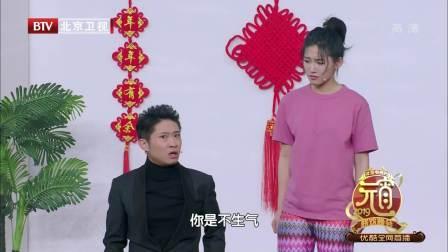 苏青、郭子歆、金霏联袂演出小品《请给我好评》,再次将基层工作者的生活带上舞台 2019北京元宵晚会 20190219