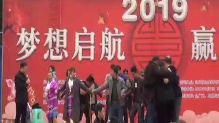 2019 冯三镇第三届迎新春联欢会