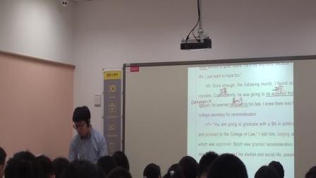 2018寒假高一英语刘晅老师鸿志班第3次课