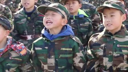 上海西点军事冬令营开营仪式