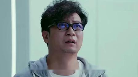《恋爱先生》邹北业身价过亿,曝光他身份的竟然是他的眼镜