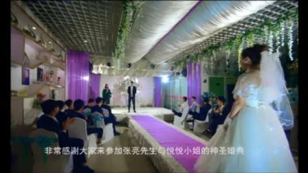 小伙当兵4年未归,回家发现女友跟别人正举行婚礼,一怒之下