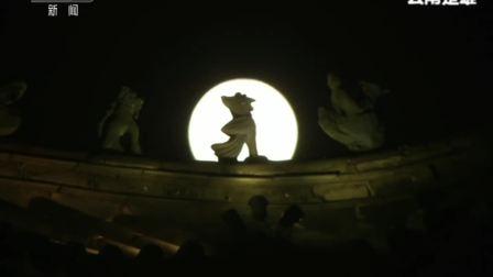 """元宵夜空迎来""""超级月亮"""""""