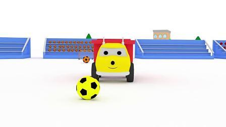 和翻斗车伊森学习 第7集 踢足球学习颜色