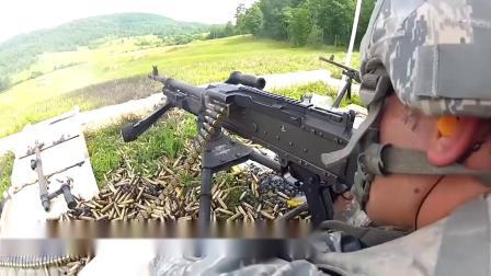 USAMC M240 & M249 机枪 实弹训练 美国空军国民警卫队