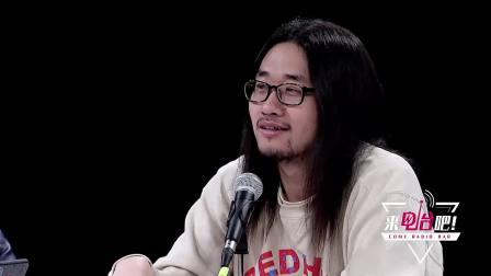 """小明分享人生""""鸡贼""""绝招,忆谈趣事逗笑大肠 来电台吧 20190220"""