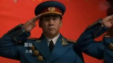 1955年授衔十大元帅,振奋人心,壮哉我大中华!
