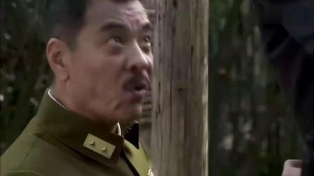 张一山让司令父亲当众出丑,被罚蹲绑石头蹲树桩!