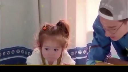 """《放开我北鼻》萌娃Jackson下节目又被妈妈强行""""变性"""",这样真"""