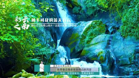 云南旅游景点大全排名榜