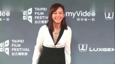 台北电影节众女星斗艳,陈意涵深V礼服PK杨丞琳抹胸白裙