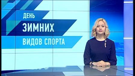俄罗斯滨海新闻2019-02-22