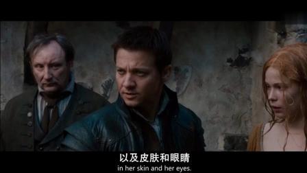 女巫猎人:电影过程简说_超清