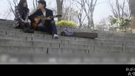 【Love Song悦音响起 】《可以说谢谢你》 - 藤原樱x福山雅治