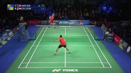 2019.02.16 半决赛 丹麦 vs 荷兰 - 2019欧洲羽毛球混合团体锦标赛