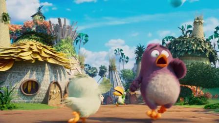 《愤怒的小鸟 2》先导预告片