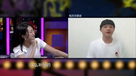 """赵奕欢散打高手?""""暴走""""狂花霸气化解误会,果然不是傻白甜!_标清"""