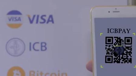 ICC未来的智能交易平台