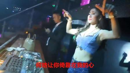 DJ舞曲初恋情人--刘小慧(小时候很幻)