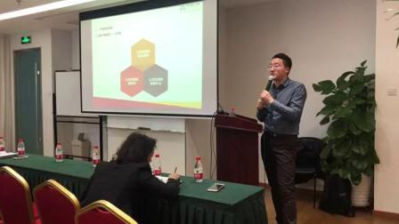 王玺龙老师:长租公寓培训视频5